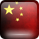 user-china-icon